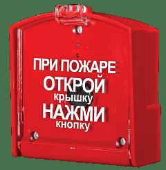 охранно пожарная сигнализация алматы